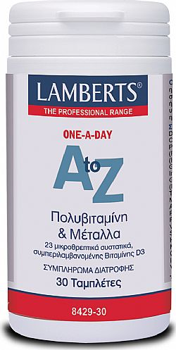Lamberts A to Z Multi Vitamins, 30 ταμπλέτες