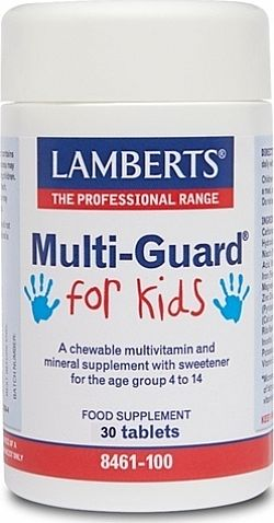 Lamberts Multi Guard For Kids, 30 ταμπλέτες